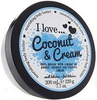"""Подхранващо масло за тяло с аромат на кокос и сметана - От серията """"I Love Coconut & Cream""""  -"""