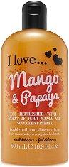 """Душ крем и пяна за вана с аромат на манго и папая - 2 в 1 - От серията """"I Love Mango & Papaya"""" -"""