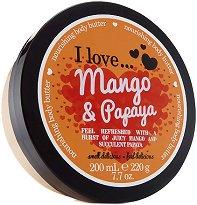 """Подхранващо масло за тяло с аромат на манго и папая - От серията """"I Love Mango & Papaya"""" - масло"""