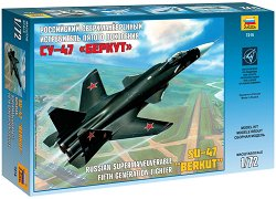 Руски свръхманеврен изтребител от пето поколение - Су-47 Беркут - Сглобяем авиомодел - макет