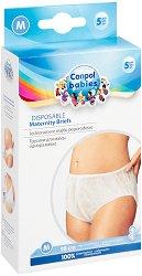 Еднократни бикини за след раждане - Комплект от 5 броя - четка