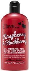 """Душ крем и пяна за вана с аромат на малина и къпина - 2 в 1 - От серията """"I Love Raspberry & Blackberry"""" -"""