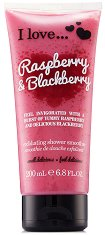 """Ексфолиант за тяло с аромат на малина и къпина - От серията """"I Love Raspberry & Blackberry"""" -"""