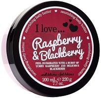 """Подхранващо масло за тяло с аромат на малина и къпина - От серията """"I Love Raspberry & Blackberry"""" - крем"""