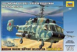 Руски хеликоптер за огнева поддръжка на морската пехота - Ка-29 Helix B - Сглобяем авиомодел -