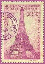 Декупажна хартия - Айфеловата кула 055 - Формат А4