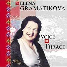 Elena Gramatikova - Voice of Thrace - албум