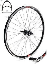 X-3 + Joytech JYD041 - Предна капла за велосипед