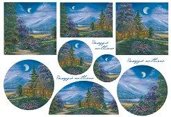 Декупажна хартия - Нощен пейзаж 092 - Размери 48 x 33 cm
