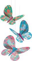 Висяща декорация за детска стая - Блестящи пеперуди - несесер