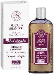 "Erbario Toscano Royal Grape Shower & Shampoo - Шампоан за коса и тяло с екстракт от гроздови семки от серията ""Royal Grape"" -"