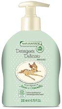 Бебешки течен сапун за ръце и лице - Bio Disney Baby - олио