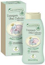 Бебешки душ гел за тяло и коса - Bio Disney Baby - шампоан