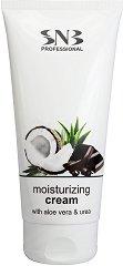 SNB Moisturizing Cream wiht Aloe Vera & Urea - Овлажняващ крем за тяло с екстракт от алое вера и урея -