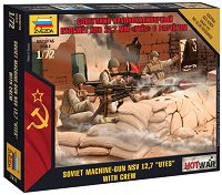 Съветски войници с тежка картечница - НСВ 12.7 Утес - Комплект от 3 фигури и оръдие - продукт