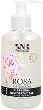 """SNB Rosa Damascena Cleansing Restorative Gel Hands and Body - Почистващо-тонизиращ гел за ръце и тяло от серията """"Rosa Damascena"""" -"""