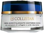 "Collistar Special Anti-Age Biorevitalizing Eye Contour Cream - Биоревитализиращ крем за околоочен контур от серията ""Special Anti-Age"" -"