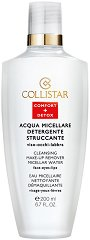 Collistar Cleansing Make-Up Remover Micellar Water - Мицеларна вода за почистване на грим -