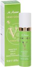 """M. Asam Vino Gold V Form Perfecring Serum - Серум за лице против бръчки от серията """"Vino Gold"""" -"""