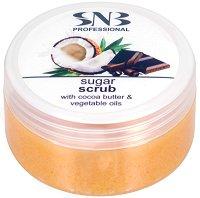 SNB Sugar Scrub - Захарен скраб за крака с какао и растителни масла - шампоан