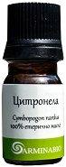 Етерично масло от цитронела 100% - Разфасовка от 10 ml -