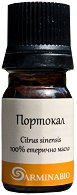 Етерично масло от портокал 100% - Разфасовка от 10 ml -