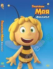 Пчеличката Мая: Филмът -