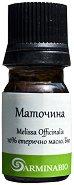 Етерично масло от маточина 10% в бадемово масло - Разфасовка от 5 ÷ 10 ml -