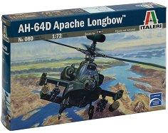 Военен хеликоптер - AH-64D Apache Longbow - продукт
