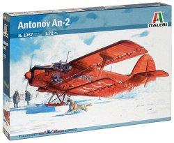 Транспортен самолет - Antonov An-2 - Сглобяем авиомодел -