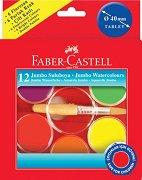 Акварелни бои - Jumbo - Комплект от 12 цвята