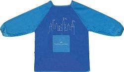 Синя детска престилка за рисуване - Замък