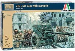 Противотанково оръдие с войници - ZIS-3 - Сглобяем комплект - модел и фигури -