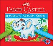 Маслени пастели - Комплект от 8, 12, 18 или 24 цвята