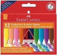 Пастели - Jumbo Grip - Комплект от 12 цвята