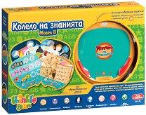 Колело на знанията - Детска образователна играчка на български език -