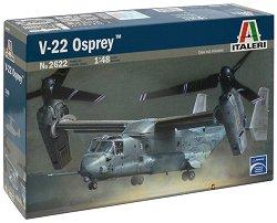 Военен самолет - V-22 Osprey - Сглобяем авиомодел -