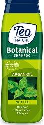 """Teo Nature Botanical Shampoo Argan Oil & Nettle - Шампоан с арганово масло и коприва за мазна коса от серията """"Botanical"""" - дезодорант"""