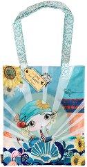 Тийнейджърска чанта - Sunbeam - Детски аксесоар -
