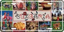Алуминиева картичка: Празници и обичаи в България -