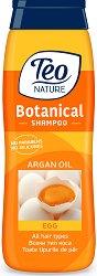"""Teo Nature Botanical Shampoo Argan Oil & Egg - Шампоан с арганово масло и яйце за всеки тип коса от серията """"Botanical"""" - шампоан"""