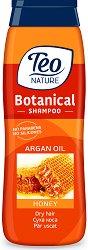 """Teo Nature Botanical Shampoo Argan Oil & Honey - Шампоан с арганово масло и мед за суха коса от серията """"Botanical"""" - мляко за тяло"""