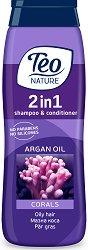 """Teo Nature 2 in 1 Shampoo & Conditioner Corals & Argan Oil - Шампоан и балсам 2 в 1 с арганово масло и корали за мазна коса от серията """"Nature"""" -"""