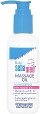 """Sebamed Baby Soothing Massage Oil - Бебешко успокояващо масажно олио за деликатна кожа от серията """"Baby Sebamed"""" -"""