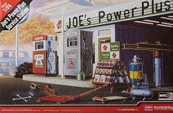 Автосервиз - Joe's Power Plus - Сглобяем модел -