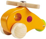 Хеликоптерче - Дървена играчка - играчка