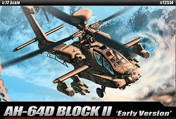Военен хеликоптер - AH-64D Block II -