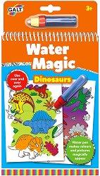 Оцветявай с вода - Динозаври - образователен комплект