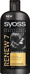 Syoss Renew 7 Shampoo - Шампоан за цялостно възстановяване на суха и увредена коса - гланц