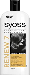Syoss Renew 7 Conditioner - Балсам за цялостно възстановяване на суха и увредена коса - лак